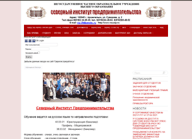 nousip.ru