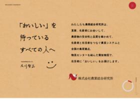 nousouken.co.jp