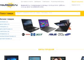 noutboom.ru
