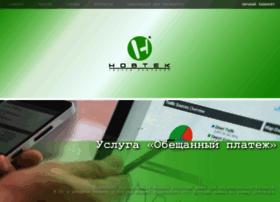 noutek.com