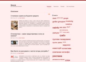 nouve.info
