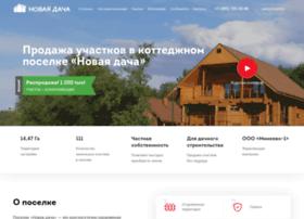 nova-dacha.ru