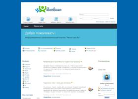 nova-lan.ru