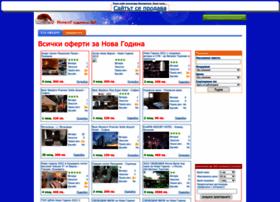 novagodina.bg