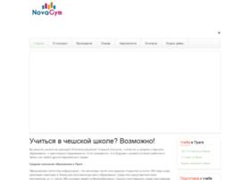 novagym.ru