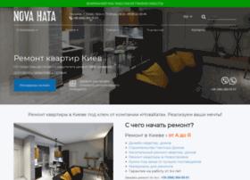 novahata.kiev.ua