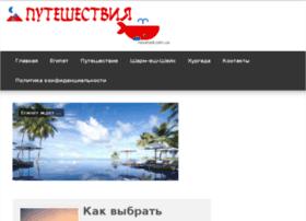 novahod.com.ua