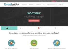 novahost.bg