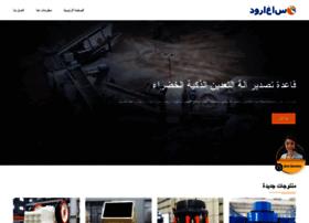 novainternet.cz