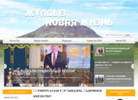 novaiya-zhizn.kz