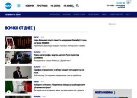 novanews.novatv.bg