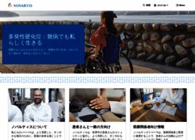 novartisoncology.jp