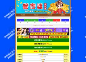 novasanmtc.com