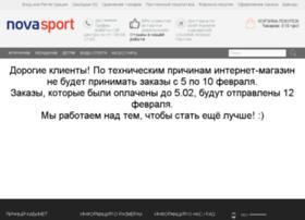 novasport.net.ua