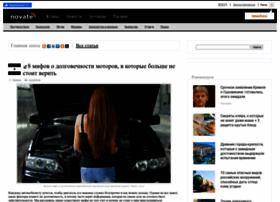 novate.ru