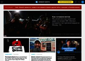 novayagazeta.ru