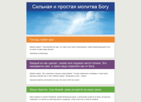 novayazhizn.org