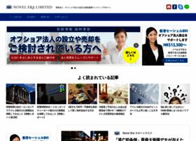 novel-era.com