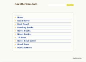 novelhiroba.com