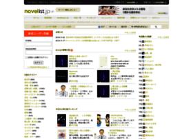 novelist.jp