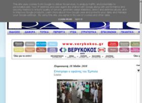 novelradio.gr