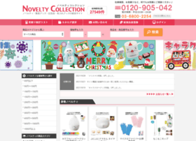 novelty-collection.com