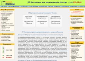 novelway.ru