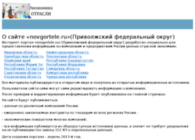 novgortele.ru