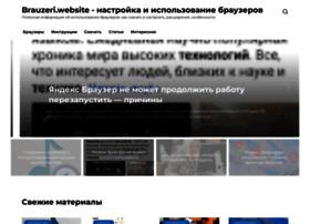 novice2ninja.ru