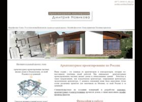 novikov-architect.ru