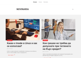 novinaria.bg