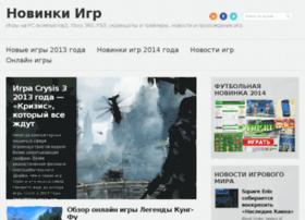 novinkigames.com