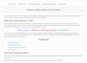 noviteknigi.com