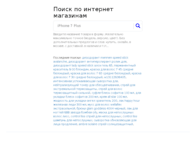 noviy-auto.ru