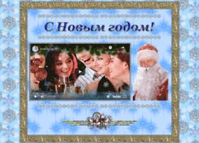 noviygod.irina950.ru