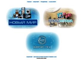 novmir-spb.ru
