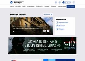 novo-sibirsk.ru
