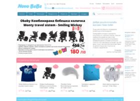 novobebe.com