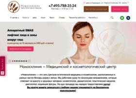 novoclinic.ru