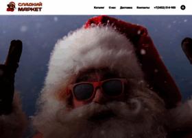novogodnie-podarki.ru