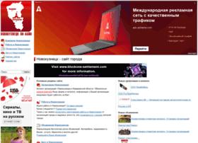 novokuz.net