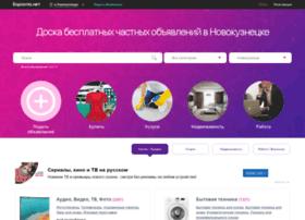 novokuznetsk.barahla.net