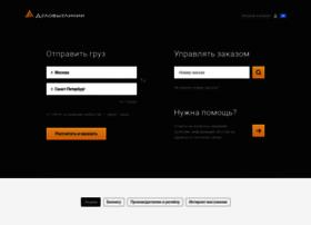 novomoskovsk.dellin.ru