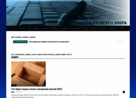 novorossia-news.com