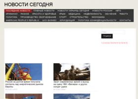 novorossiia.ru