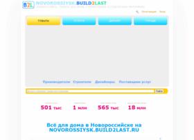 novorossiysk.build2last.ru