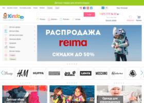 novorozhdennye.kindo.com.ua