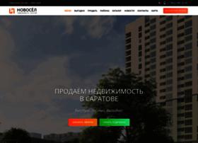 novosel-s.ru