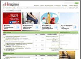 novoshodnensky.org