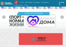 novosib-sport.ru